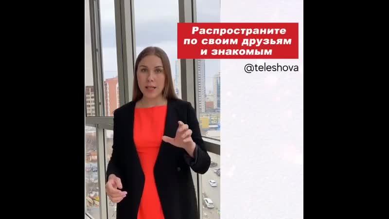 VIDEO 2020 04 03 17 26