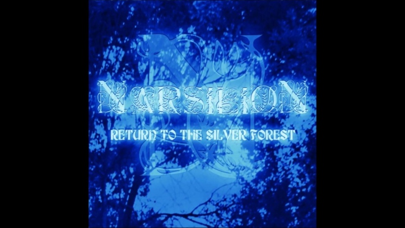 Narsilion - Return To The Silver Forest [EP] (2004) (Darkwave, Neo-Classical)