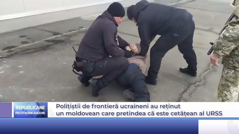 Polițiștii de frontieră ucraineni au reținut un moldovean care pretindea că este cetățean al URSS