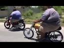 гонка толстяков на мотоциклах