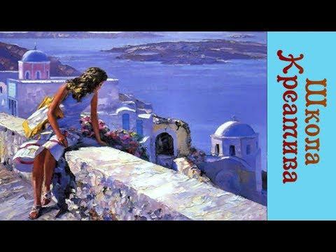 Берег мечты мастихин Мария Подуева 9 06 17г с образцом картин