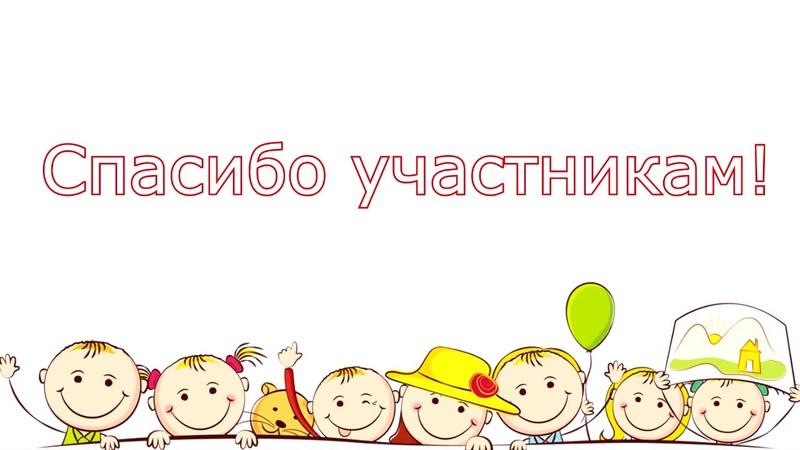 Районный смотр конкурс детских игровых программ 'Веселые каникулы' 3 этап 'СтопКадр'