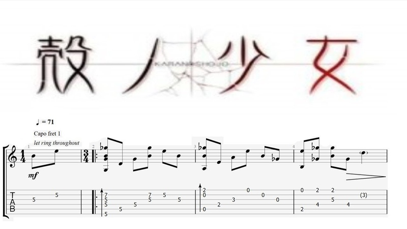 Kara no Shoujo OST - Main Theme - Fingerstyle Guitar Tabs