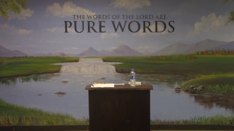Psalms 7 - Pastor Jonathan Shelley | Pure Words Baptist Church