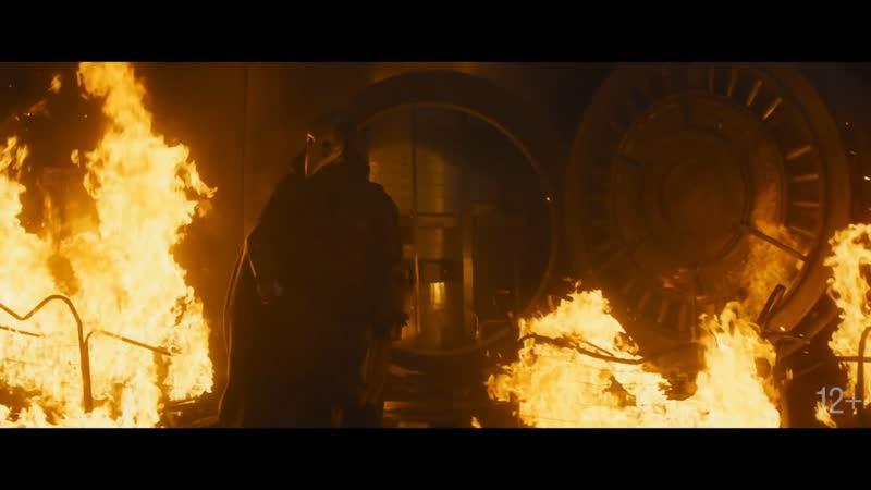 Трейлер фильма Майор Гром: Чумной Доктор