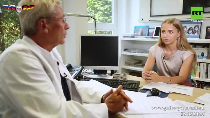 Немецкий врач У нас нет опасного вируса у нас новый тест и купленная пандемия