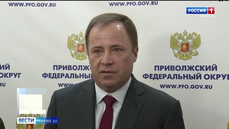 Полномочный представитель Президента РФ в ПФО с рабочей поездкой посетил Марий Эл