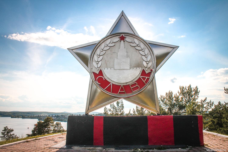 Монумент «Орден Славы» в Нижней Туре