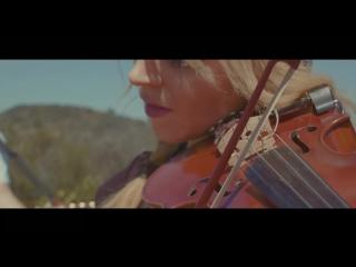 Линдси Стирлинг   Lindsey Stirling-  It Ain't Me - KHS (Selena Gomez & Kygo Cover). инструментальный кавер. новый клип