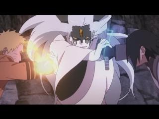 Наруто, Саске, Боруто и Каге против Киншики и Момошики - альтернативный бой