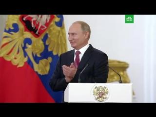 Путин вручил госпремии