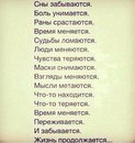 Фотоальбом Линара Хабирова