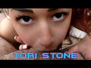 Tori Stone [DP, Anal, Threesome, MMF, Swallow, Ass Licking, Casting, All Sex]