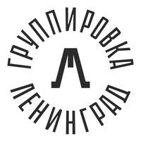 leningrad_top