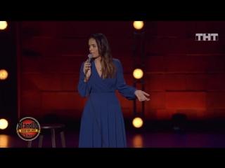 Stand Up: Юля Ахмедова - О количестве сексуальных партнеров