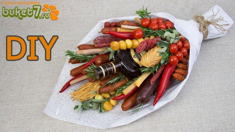 DIY ☆ Мясной букет Своими Руками ☆ Делаем букеты для мужчин из колбасы и коньяка ☆ Bouquets for men