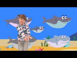 Детская Дискотека - Учимся танцевать под песню АКУЛЕНОК с Дашей.mp4