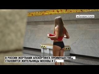 Что у меня под юбкой (видеоманифест Анны Довгалюк)