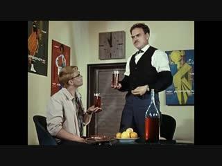 Мой прадед говорит... - Кавказская пленница, или Новые приключения Шурика (1966)