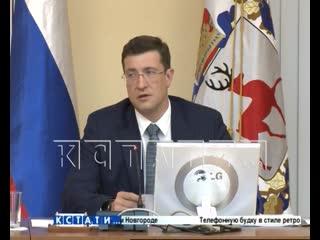Итоги реализации нацпроектов стали главной темой на сегодняшнем оперативном совещании, которое провел губернатор Глеб Никитин