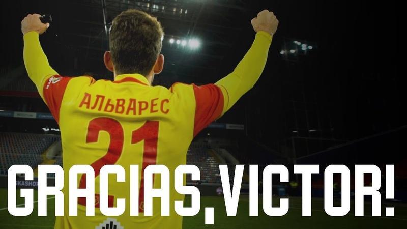 Gracias Victor
