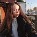 Настя Кемпель
