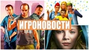 GTA 6 существует. The Sims 5? Сапковский и Ведьмак. Регистрация PlayStation 5 | Игровые новости