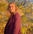 Личный фотоальбом Ксении Аристовой