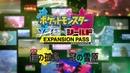 【公式】『ポケットモンスター ソード・シールド エキスパンションパ 124