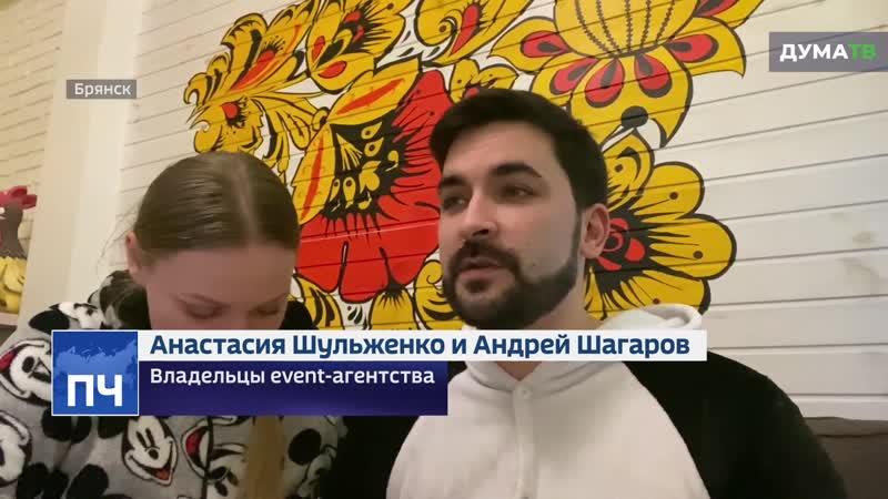 Человек праздник в эфире РОССИЯ 24 Парламентский час