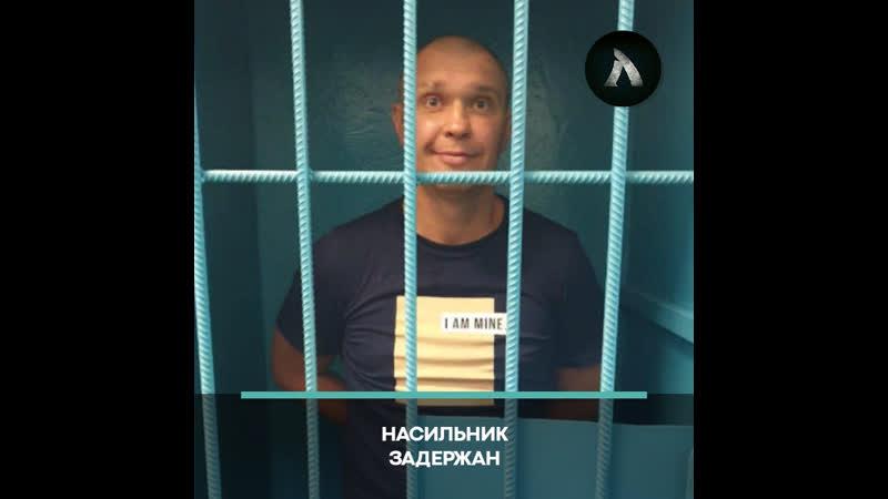 Украинскую телеведущую попытались изнасиловать в поезде АКУЛА