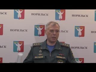 МЧС России. Александр Чуприян