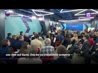 Путин о финансировании науки