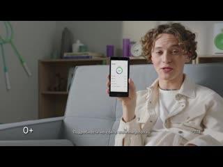 Музыка из рекламы МегаФон  Прозрачность с приложением (Шарлот) (2020)