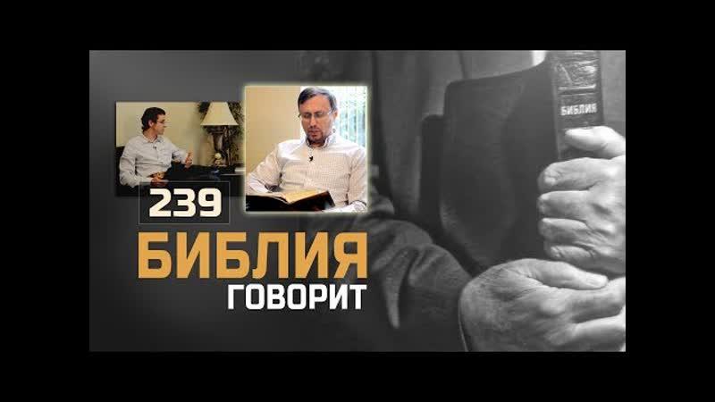 Разве не верят католики православные и протестанты в одного Бога Разве Бог разделился 239