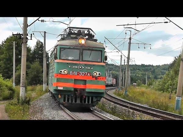 ВЛ11 327 371Б с контейнерным поездом