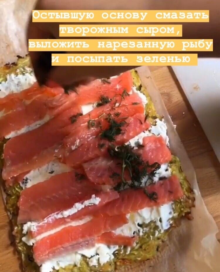 Нежный ролл из печёного кабачка с красной рыбкой и творожным сыром