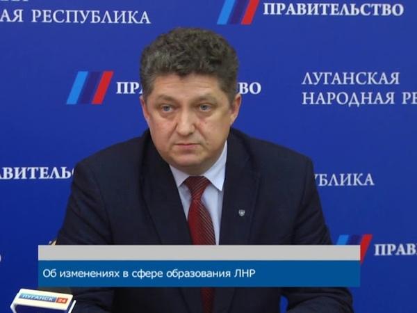 ГТРК ЛНР Брифинг Сергей Цемкало 5 июня 2020
