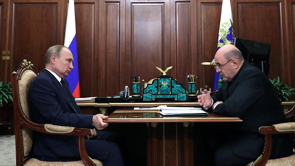 Путин назначил Мишустина премьер-министром