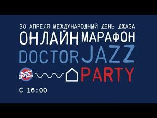Онлайн-марафон в поддержку врачей Doctor Jazz Party