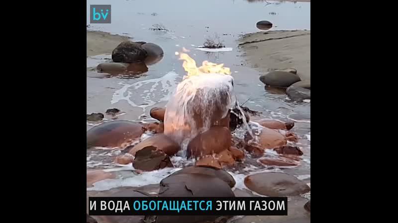 Горящая вода в Калмыкии