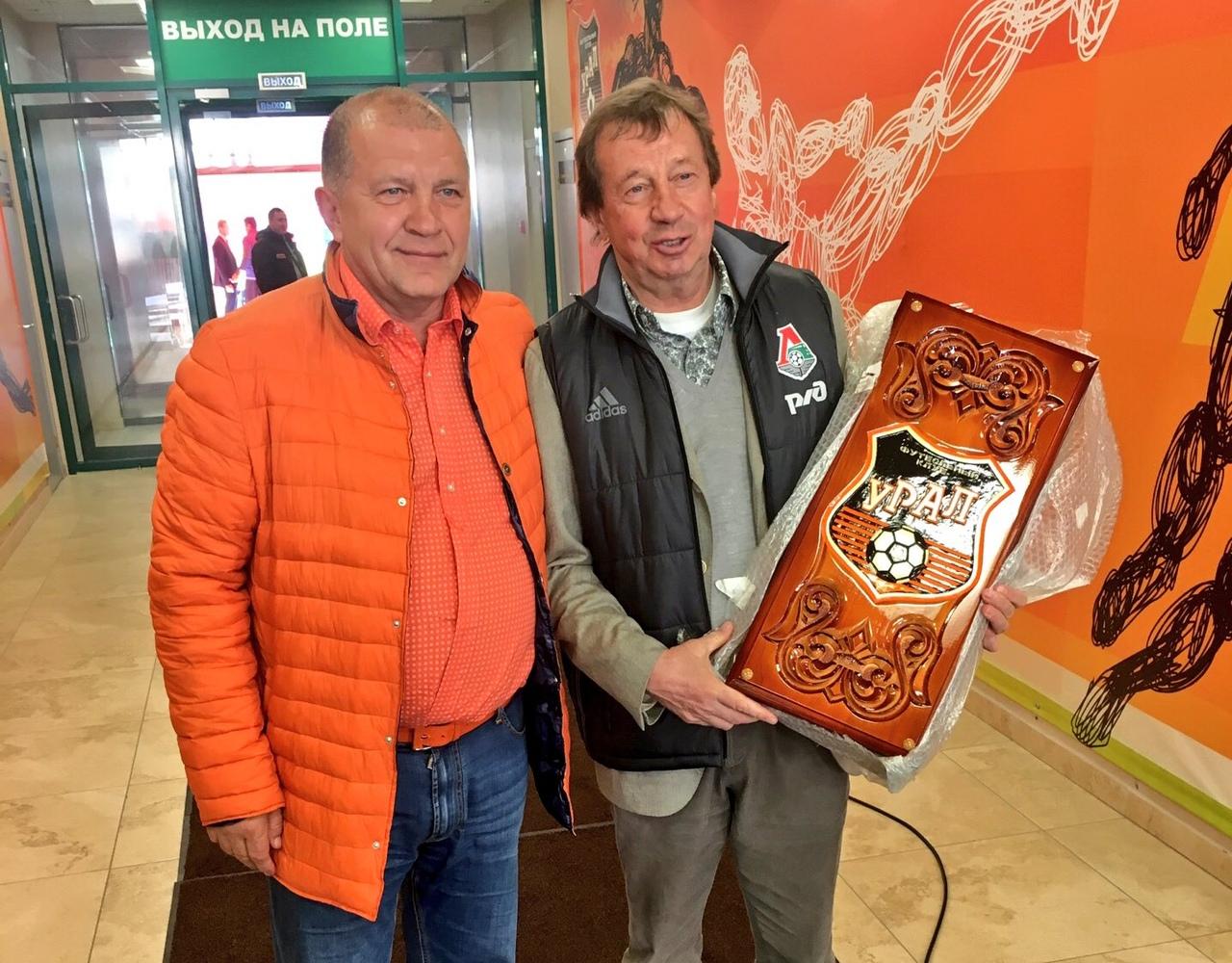 Президент Урала Григорий Иванов и Юрий Семин