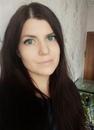 Ольга Герасимова