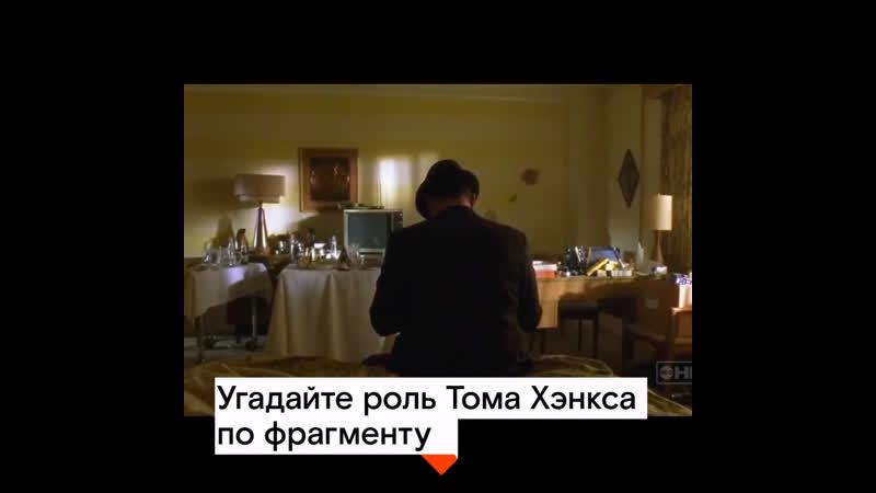 День рождения Тома Хенкса