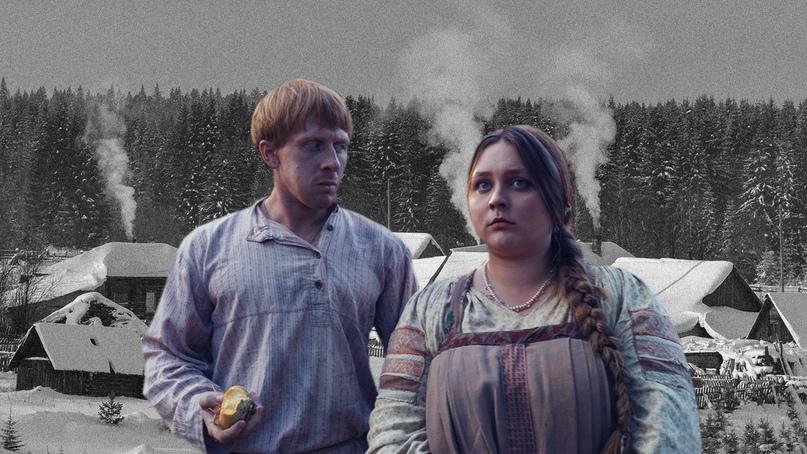 Холопы, девки и конюшня: в Сибири на продажу выставили деревню с крестьянами, изображение №1
