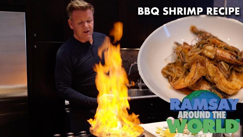 Gordon Ramsay's New Orleans Style BBQ Shrimp Recipe Ramsay Around the World