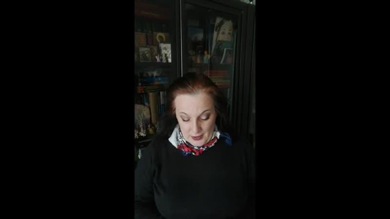 Гонтарь Светлана Анатольевна главный методист по истории и обществохнанию Корпорации Российский учебник г. Москва