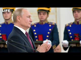 Путин поднимает государственный флаг и вручает звёзды Героя труда