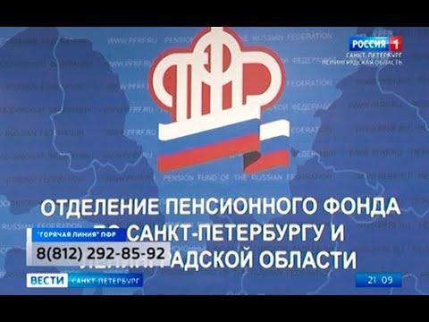 Вести Санкт Петербург Выпуск 21 00 от 08 04 2020
