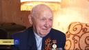 Учись, молодёжь!: Ветеран ВОВ в 99 лет сдал нормы ГТО на золотой значок